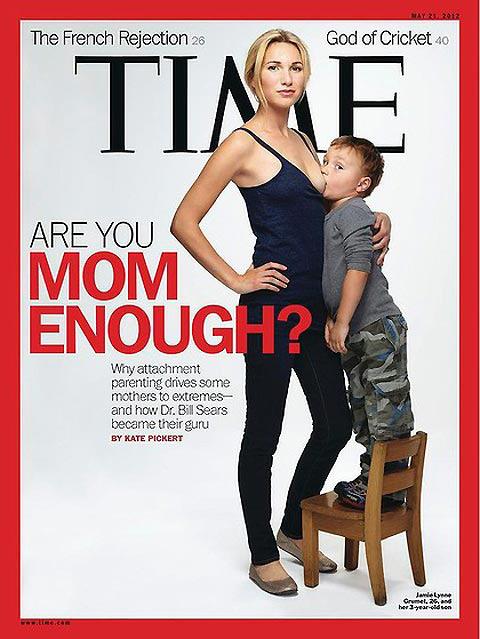 何歳まで母乳を続けるか論争