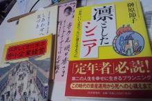 株式会社タカヨシの中山英子副社長からいただきました。