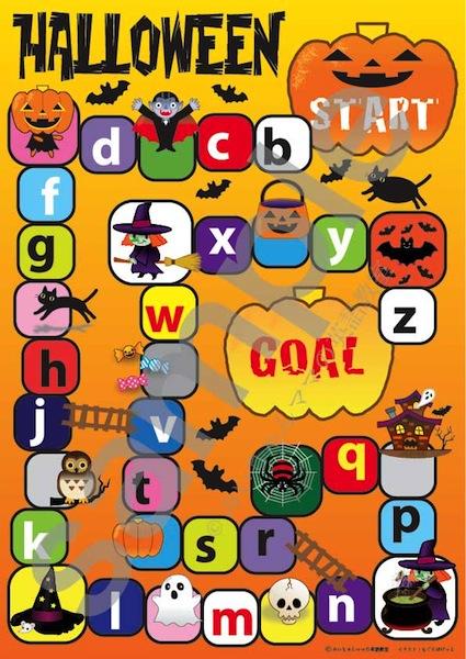ハロウィンレッスンアイデア・パーティーゲーム・子供英語英会話