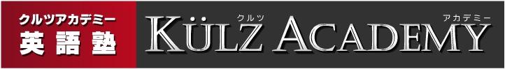 ★☆英語の授業は英語で~高校~☆★