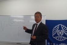 逗子葉山倫理法人会第107回モーニングセミナー、講師は渡辺順寛…