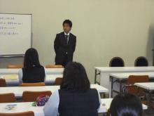 熊本国府高校での指導(2013年度第5回)