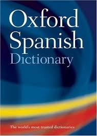 英語とスペイン語の発音の違い