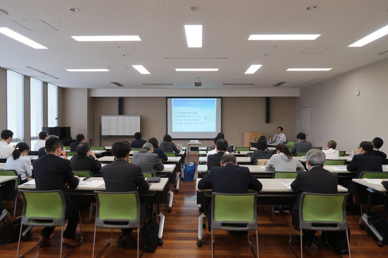 講演報告(尼崎商工会議所主催 「改正個人情報保護法の実務対応セミナー」)