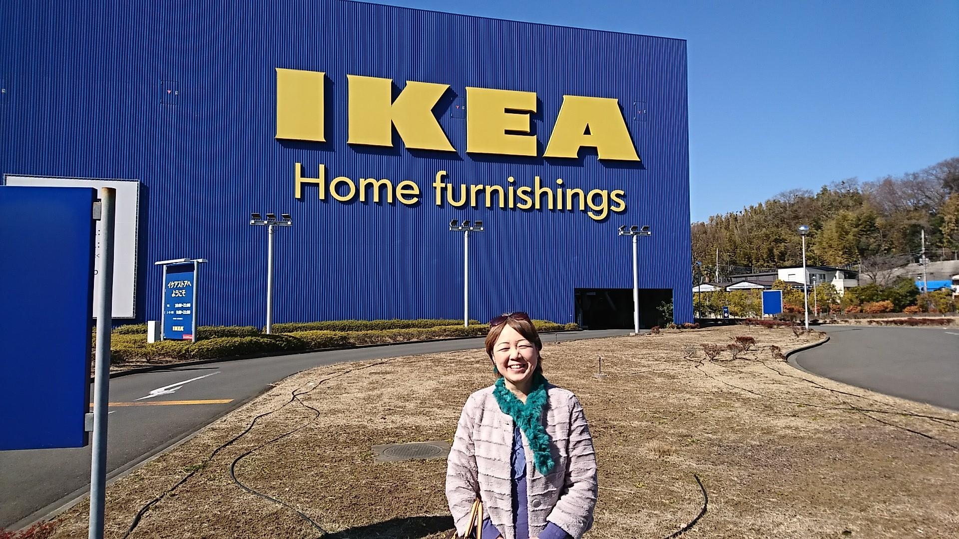 """I went to Ikea yesterday"""