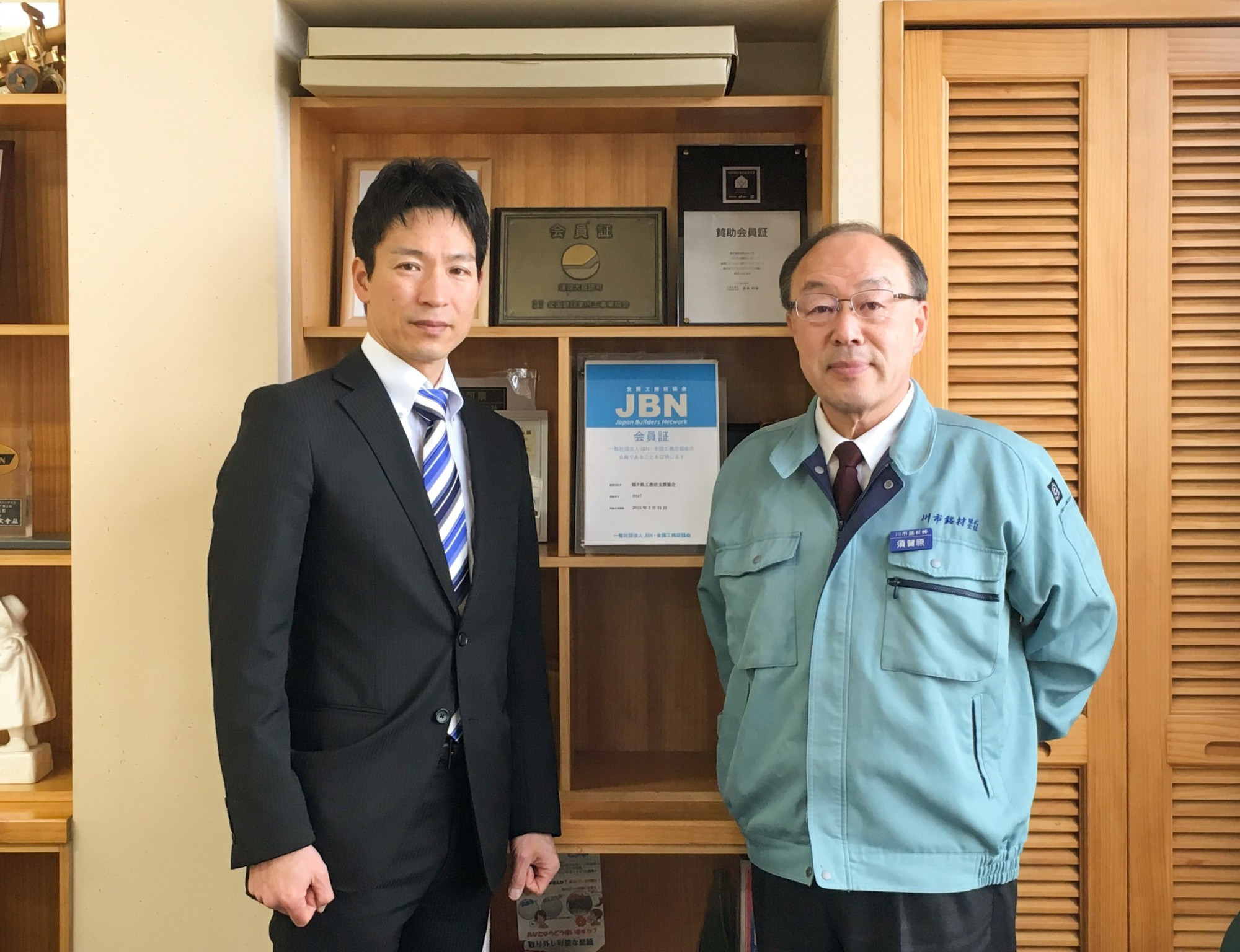 4月から福井県工務店支援協会(JBN福井)に統合参加させていただきます。