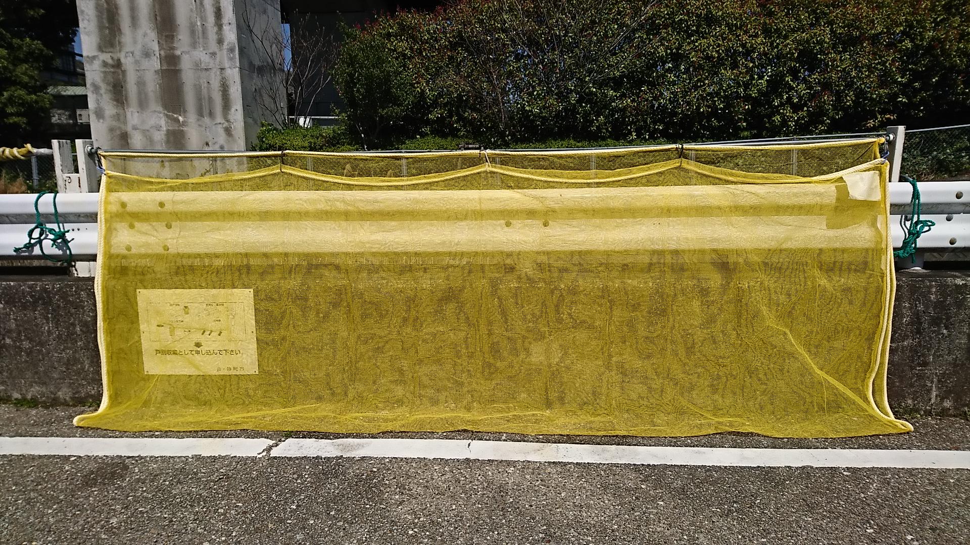 『静岡市ごみ散乱防止ネット』取り替え作業完了致しました!