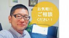 最近の「転職のヒント満載ブログ講座」4/8