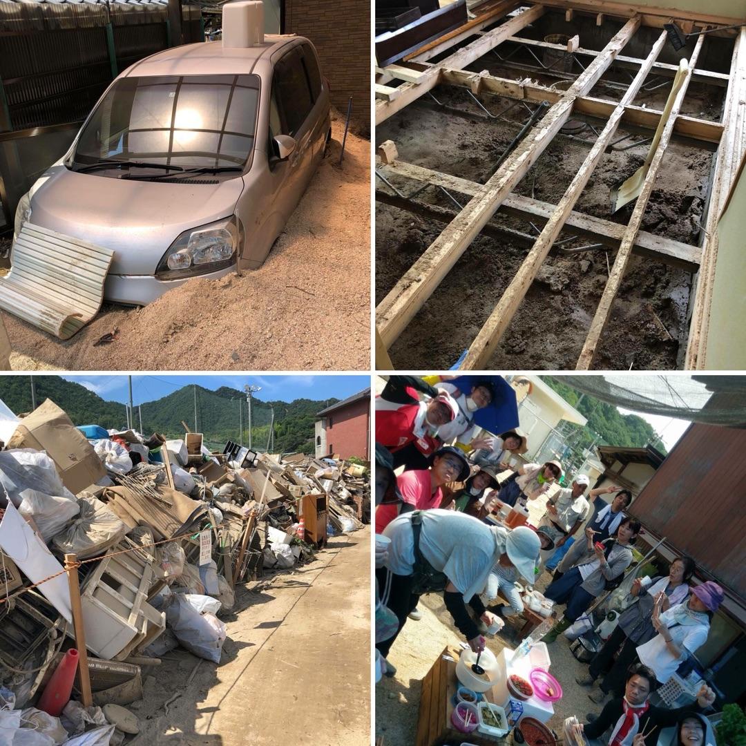広島県呉市 小屋浦地区 災害ボランティアの応援を!