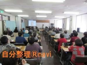 北九州市小倉で管理職研修をさせていただきました。勇気づけは必要とされている!!