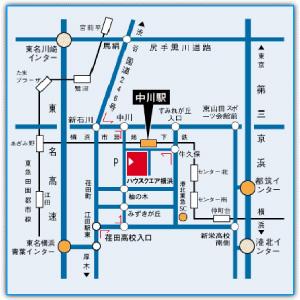 『上手な土地購入法 』in横浜ハウスクエア
