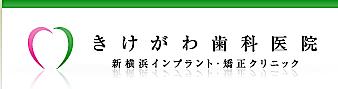 (株)セキムラ様が救命蘇生のレクチャーを・・・