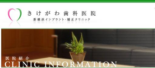 AAO(アジアの国際インプラント学会)から戻りました。