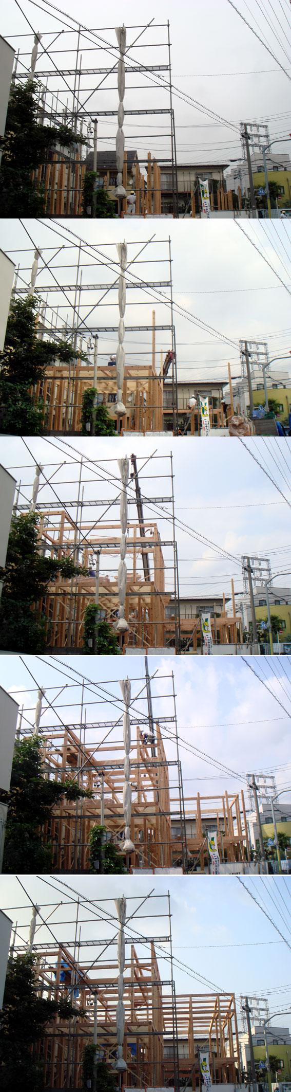 建前の定点観測写真