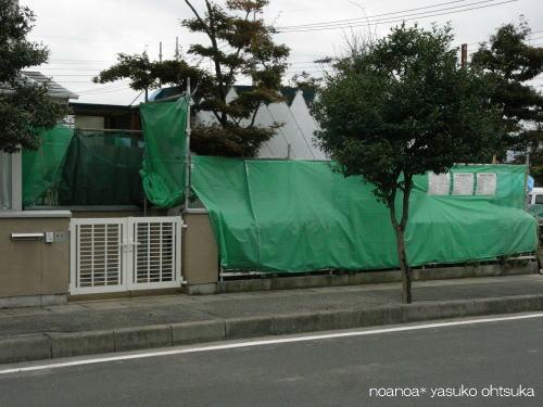 甲府の現場報告 10(外壁)