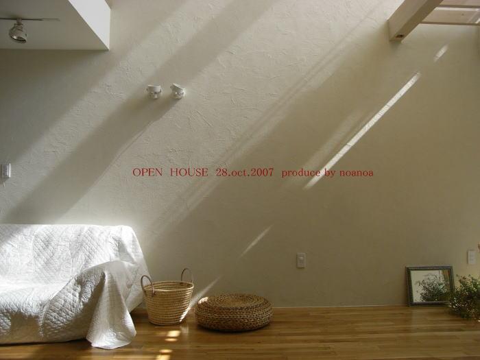 10月28日(日)オープンハウス開催します