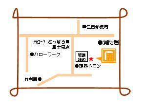 夏休み全国の住宅イベント紹介(北海道)