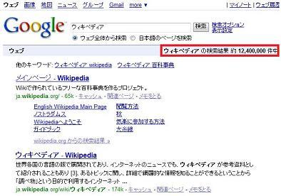 10月末までの「2001 Google Search」をフル活用しよう