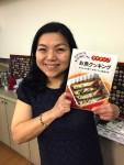 100%天然素材家庭料理!新著「ラクチン!お魚クッキング」発売!ライブシステムレッスンもスタート