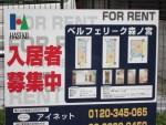 【大阪圏エリア限定・土日も相談可】投資マンションの売却個別相談 受付中!
