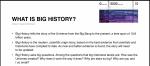 日本の高校生へ - Big History Project にいらっしゃい!