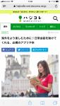 無料翻訳アプリを比較!