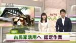 NHKのニュースに取り上げられました。