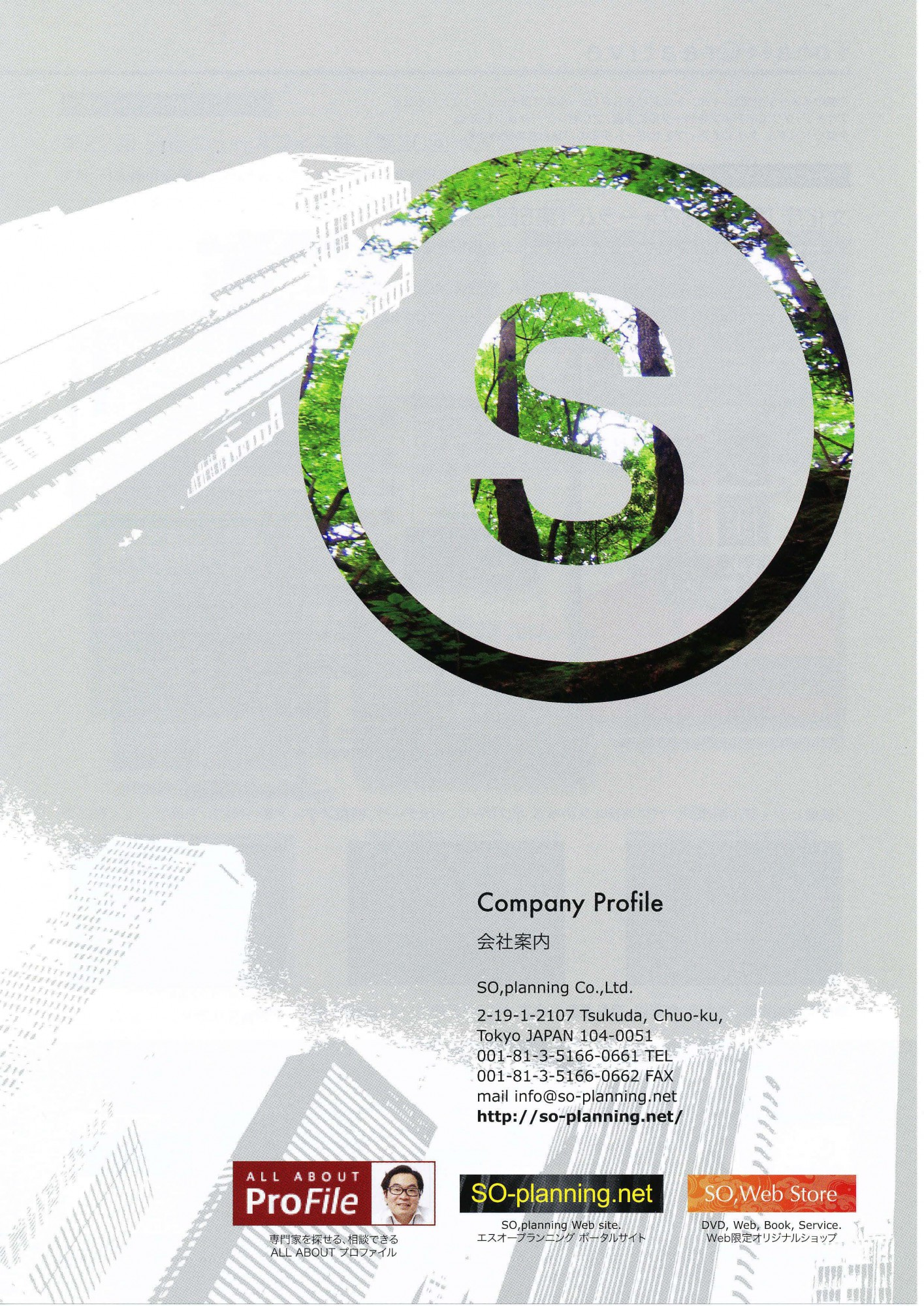 Company profile-01