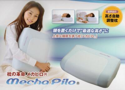 首肩こりも改善!超快眠枕!【メカピロ】 おすすめです!!