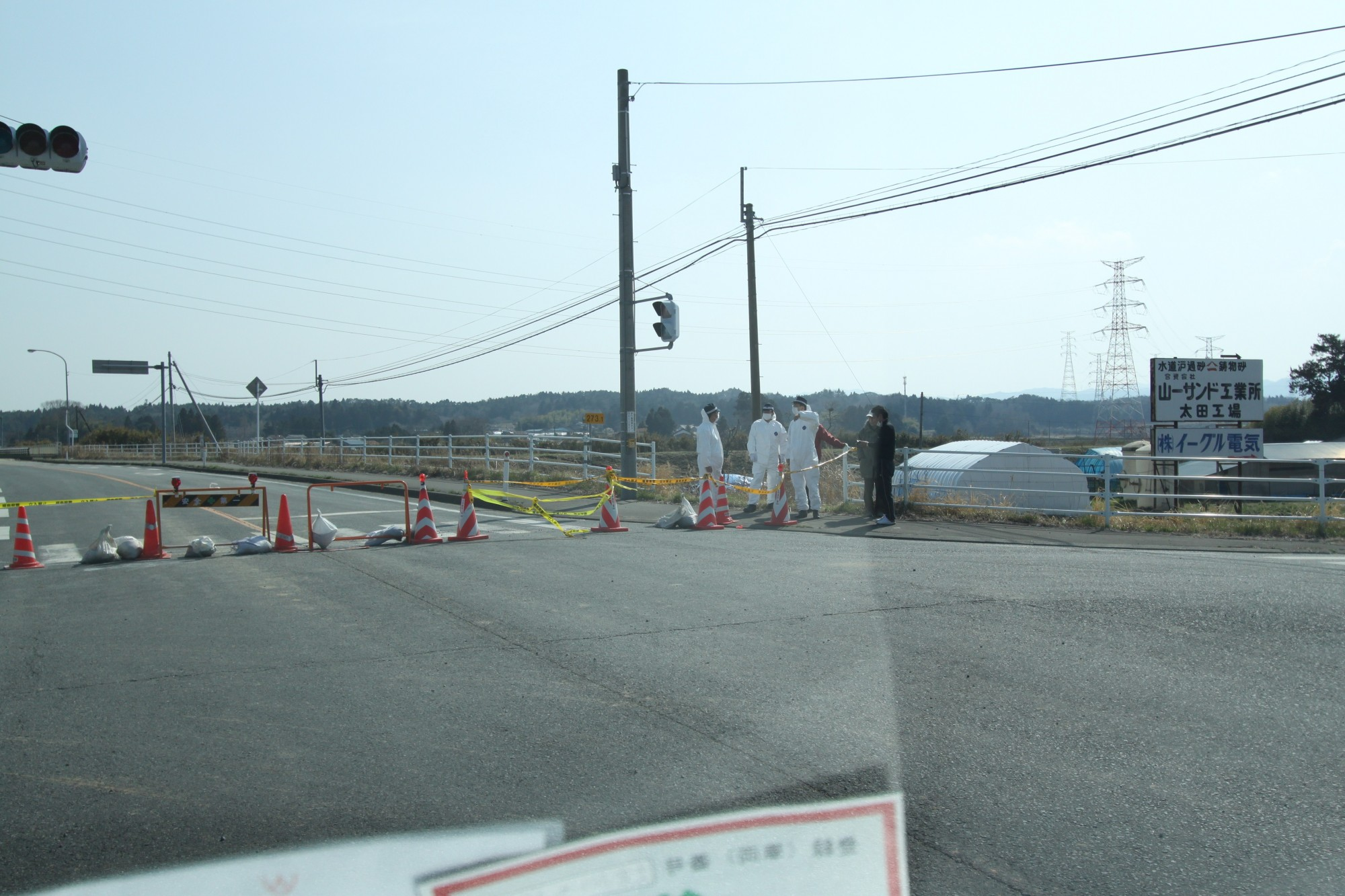 東日本大震災を振り返る33
