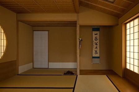 茶室/四畳小間