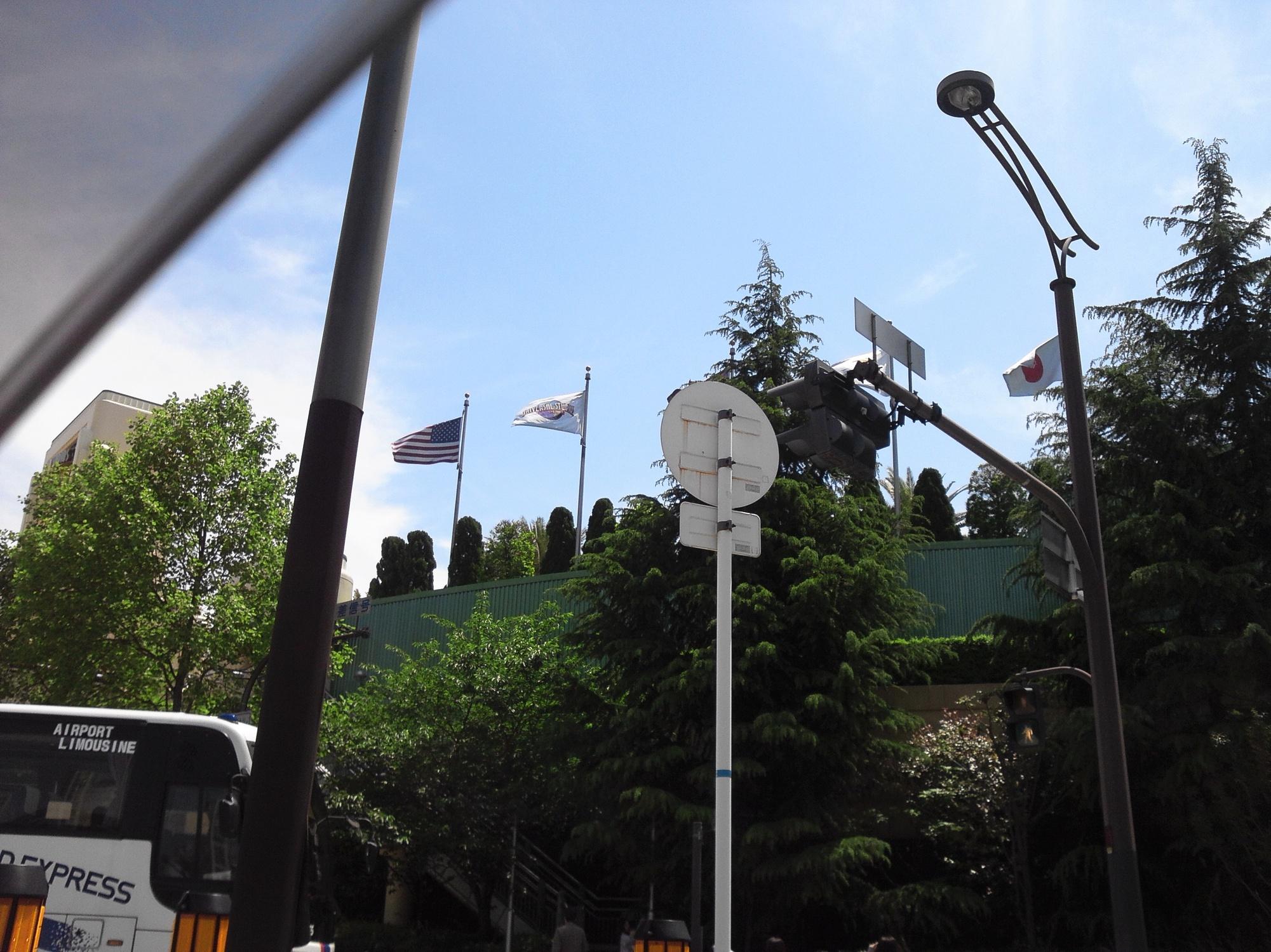 ユニバーサルスタジオジャパンの正面玄関