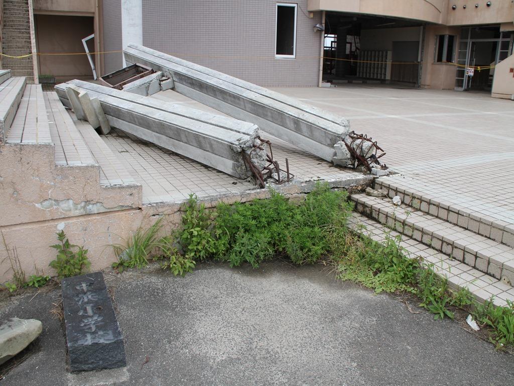 東日本大震災の爪痕44