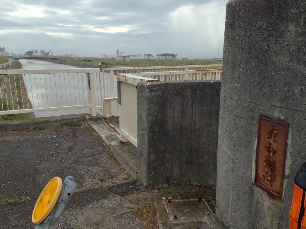 東日本大震災の爪痕51