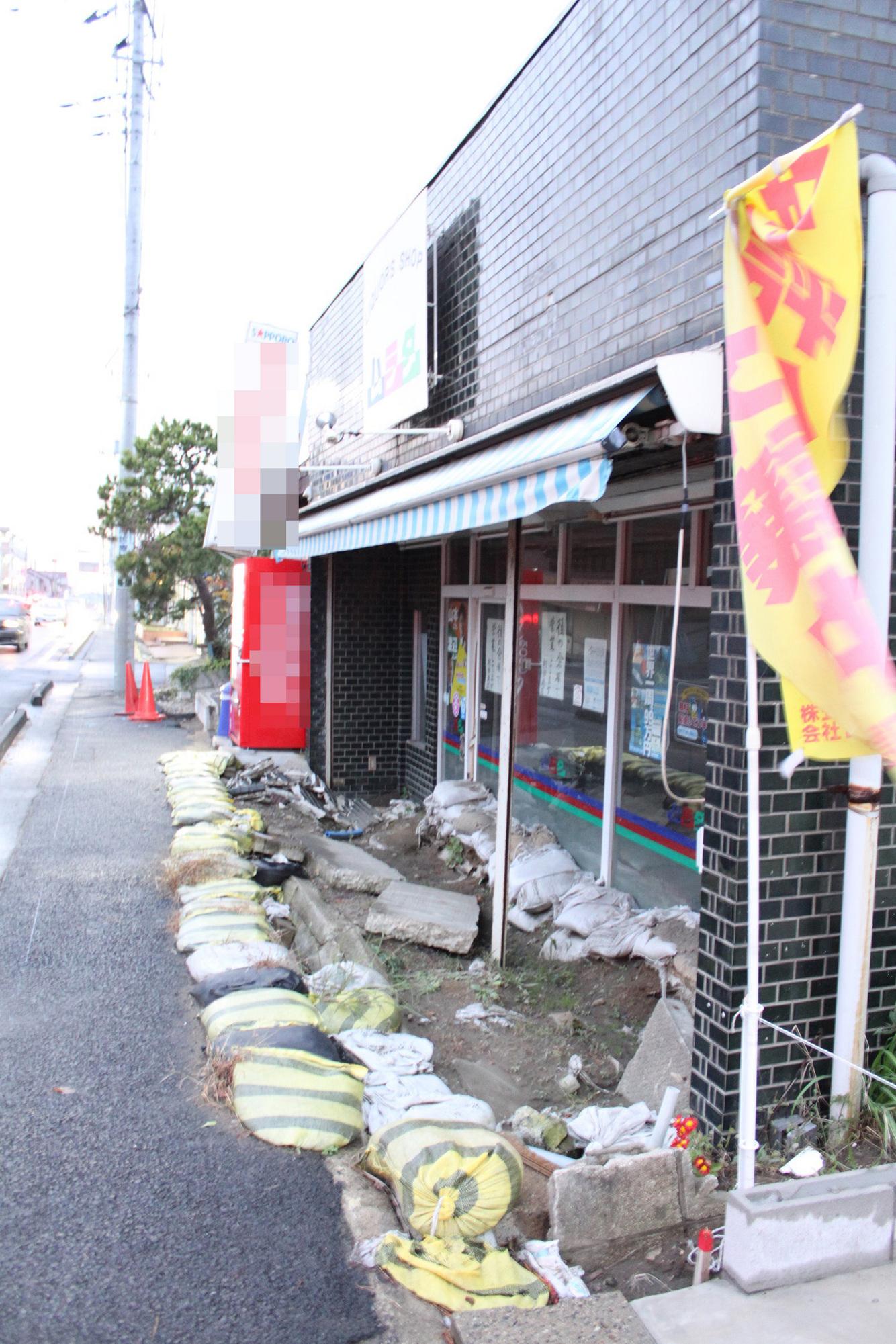 東日本大震災の爪痕77