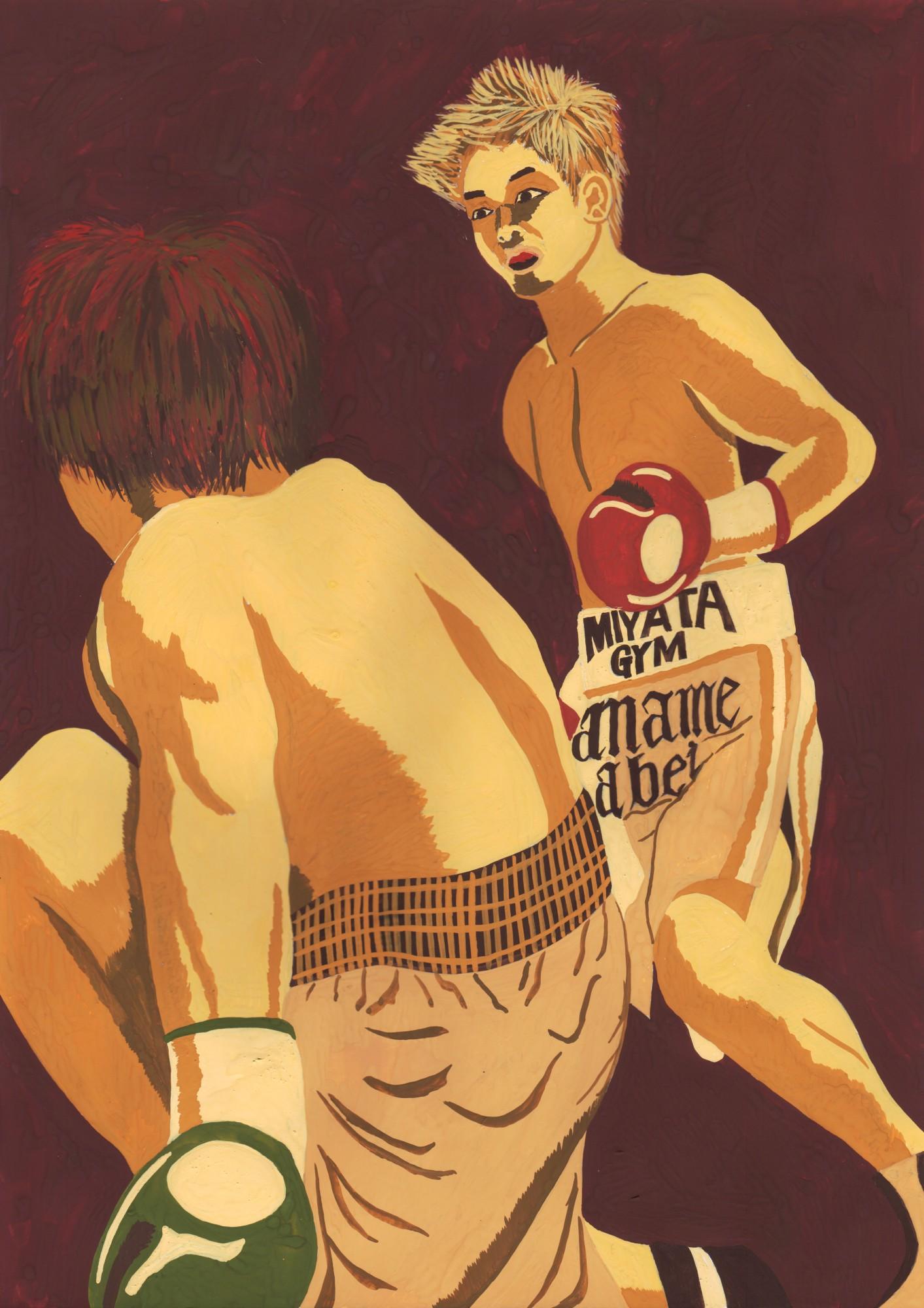イラスト「逆転(田部井要選手世界チャンピオンへの軌跡4)」