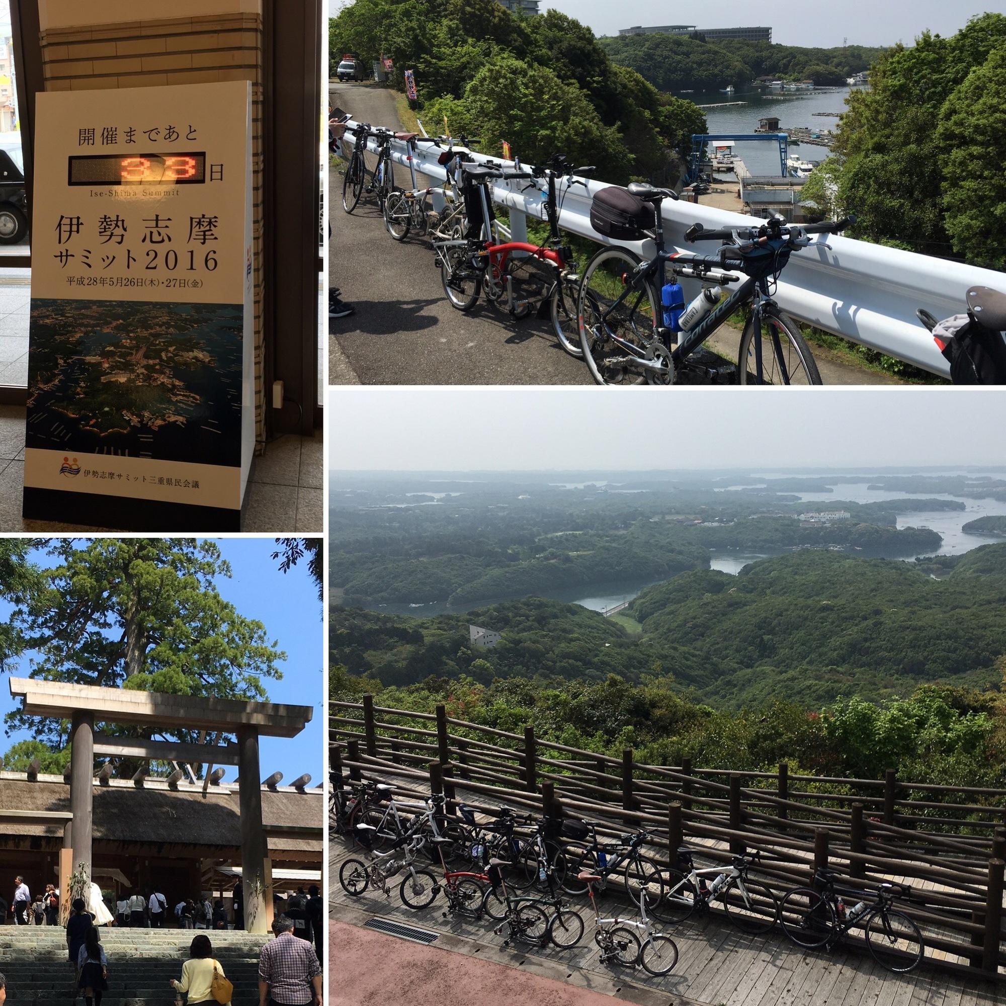 伊勢・志摩へサイクリングに行ってきました