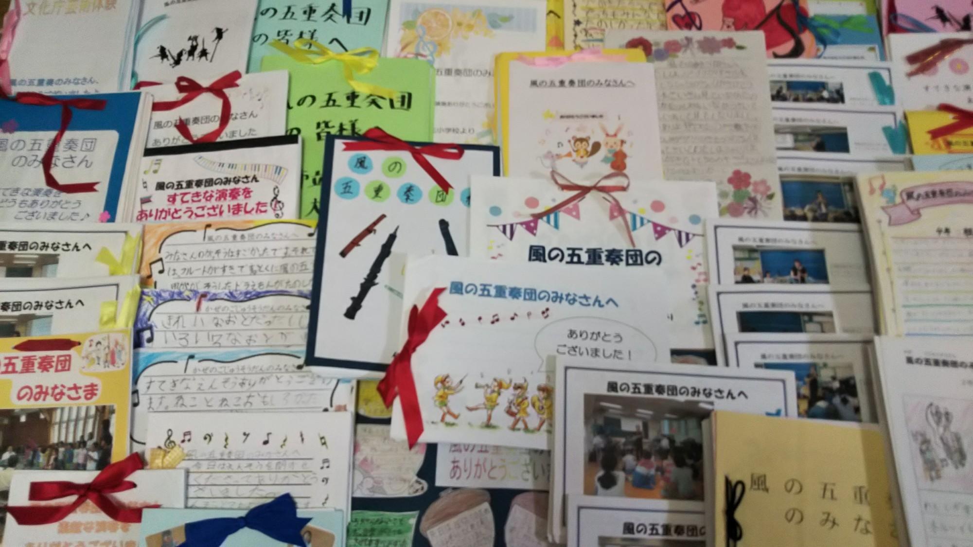 お礼の手紙(文化庁事業)