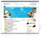 Web制作実績 企業ホームページ