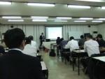 セミナー講師(主催:東京商工会議所)