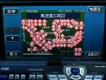 東日本大震災を振り返る01