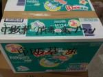 東日本大震災を振り返る06