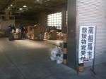 東日本大震災を振り返る08