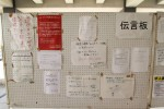 東日本大震災を振り返る15-1