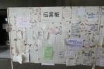東日本大震災を振り返る15-2