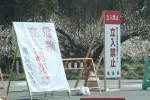 東日本大震災を振り返る34