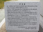 東日本大震災の爪痕41