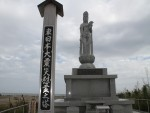 東日本大震災の爪痕54