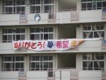 東日本大震災の爪痕57