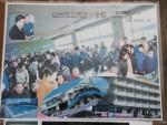 東日本大震災の爪痕62
